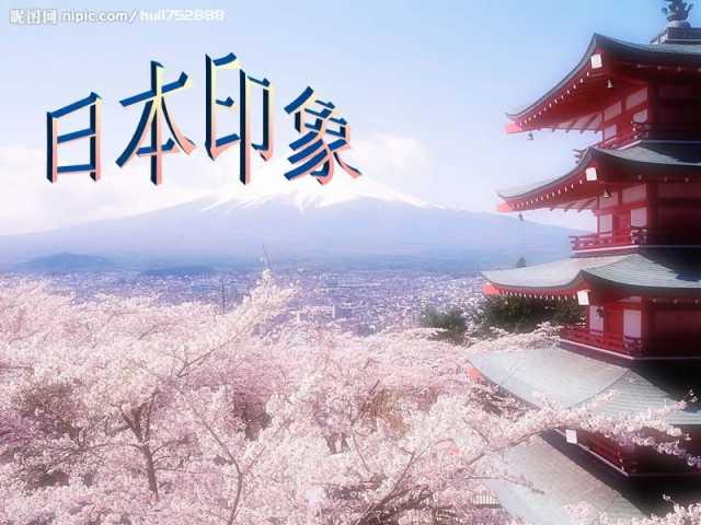 提高日语学习的秘诀是什么?日语培训机构哪家好?