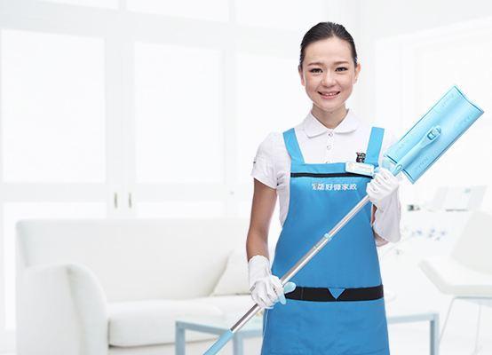 家政服务真的有必要吗?5个理由告诉你选择家政公司的必要性